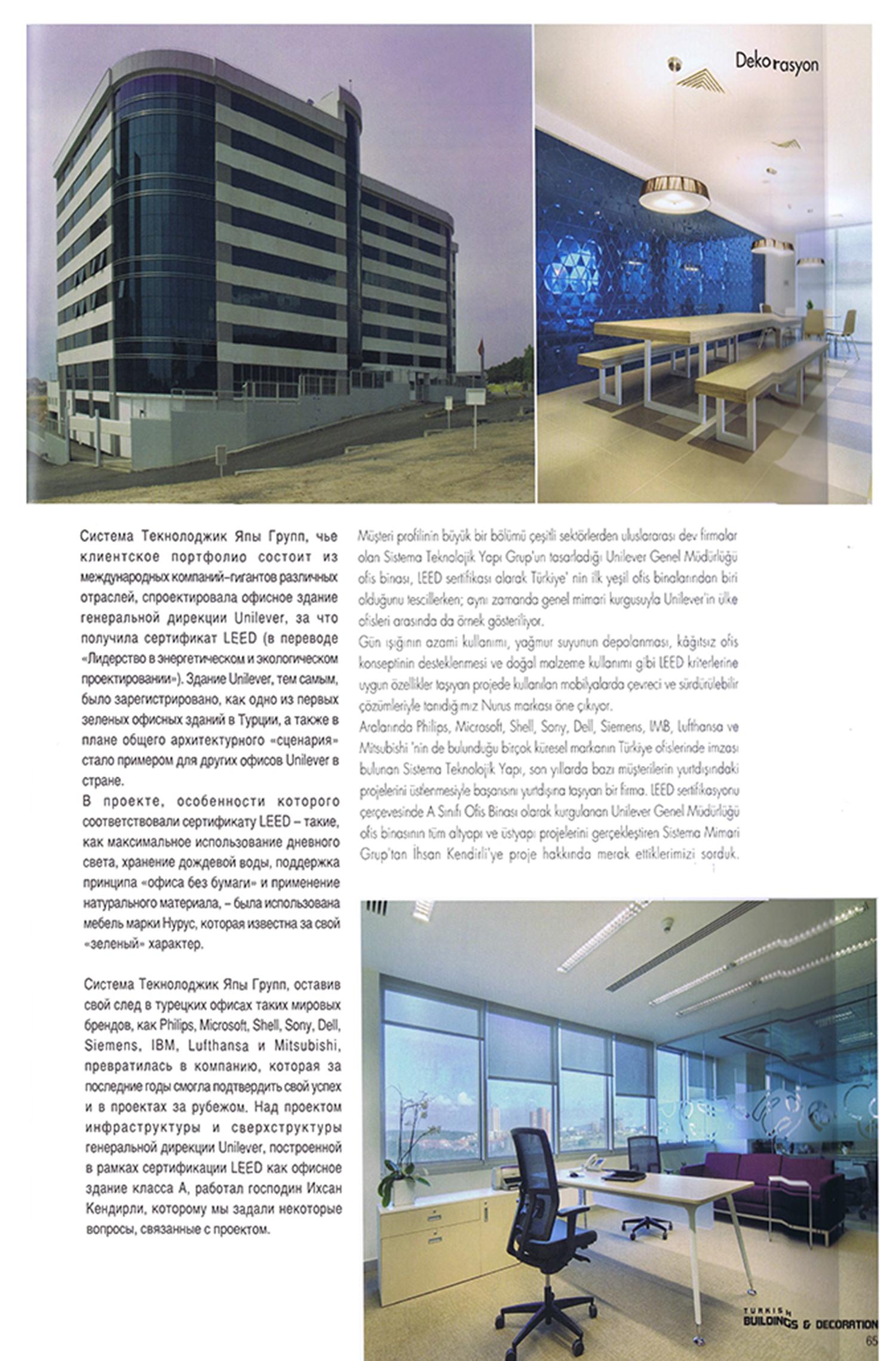 Leed Sertifikalı Unilever Ofisinde Sistema ve Nurus İmzası